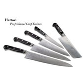Hattori HD Kitchen Knife Set