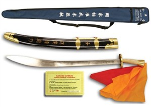 Competition Wushu Broadsword from