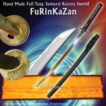 Handmade Japanese Samurai Katana FuRinKaZan Battle Ready | Daimyo Takeda Shingen Tameshigiri Sword, Full Tang